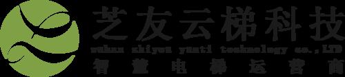 贝斯特全球最奢华2200云梯科技logo.png